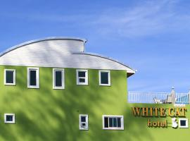 White Cat Hotel