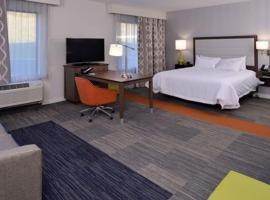 Hampton Inn & Suites Albany-East Greenbush, NY