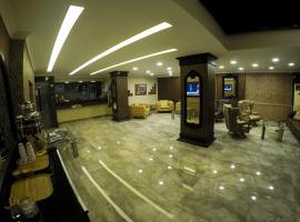 Keles Hotel, Rize