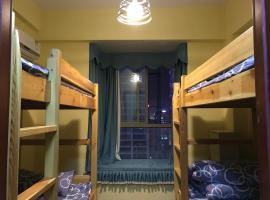 Wuhan Manzhatang Hostel