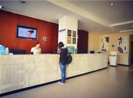 City Comfort Inn Beihai Terminal Branch, Beihai (Hepu yakınında)