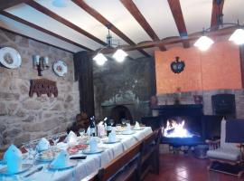 Casa Bodega Vacacional, Сахасарра (рядом с городом Тревиана)