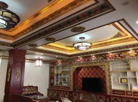 Baima Dedan Guesthouse