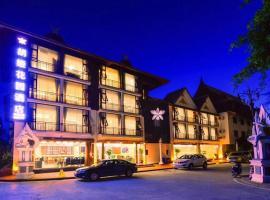 Huji Garden Hotel
