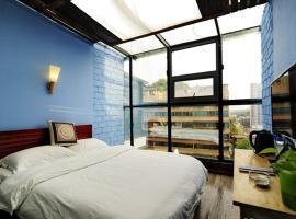 Shu Hostel