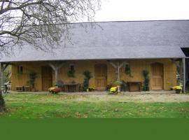 Duplex de la Plane, Saint Gatien des Bois  (рядом с городом Barneville-la-Bertran)