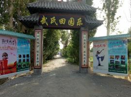 Dunhuang Wushi Country House, Dunhuang (Huangqu yakınında)