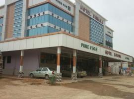 Hotel suhana, Mahesana