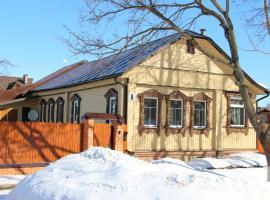 Гостевой дом У Башни