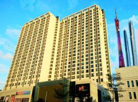 Guangzhou Bojing Hopson Plaza Apartment