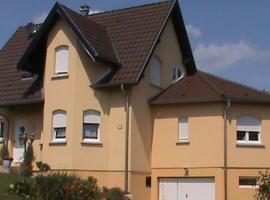Chez Olivier et Josette, Illfurth (рядом с городом Heimsbrunn)