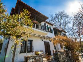 Lila House, Platanidia