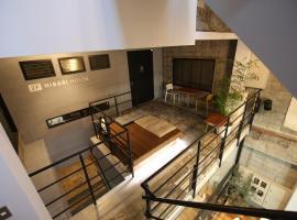 Hibari House