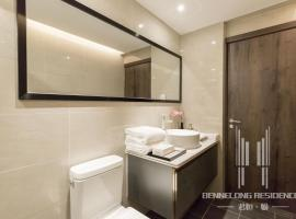 Shenzhen BENNELONG RESIDENCES