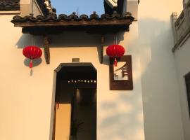Qu Ying Guest House, Quzhou (Longyou yakınında)