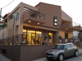 Aloe Hotel, Amoliani