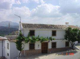 Vivienda Rural Cuesta de la Torre, Zagrilla
