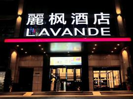 Lavande Hotel Huizhou Danshui