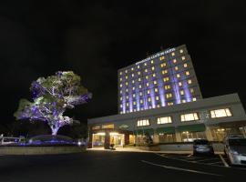 Minakuchi Century Hotel, Koka (Konan yakınında)