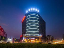 Nanchang Surprise Hotel, Nanchang (Xiaolancun yakınında)