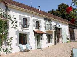 Les Adoux B&B, La Jonchère-Saint-Maurice (рядом с городом Saint-Laurent-les-Églises)