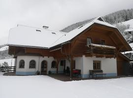 Gästehaus Laßnig, Ebene Reichenau (Hinterkoflach yakınında)