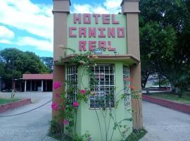 Hotel Camino Real, Чолутека (рядом с городом Лас-Аренас)