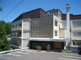 Karurusu Onsen Yumoto Orofuresou, Noboribetsu (Bankei yakınında)