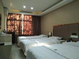 Jinqiao Express Hotel, Ganzhou (Xinfeng yakınında)