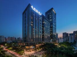 深圳圣淘沙酒店公寓桃园店