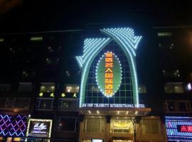 Jin Dun Celebrity International Hotel, Emeishan (Yangang yakınında)