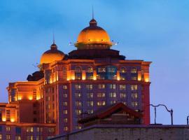 Beijing Pudi Hotel