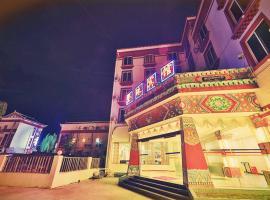 Deng Zhu Hotel, Jiuzhaigou (Shuanghe yakınında)
