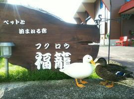 Fukurou, Kushimoto