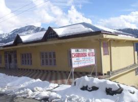 Chamunda Hotel And Restaurant, Chamba