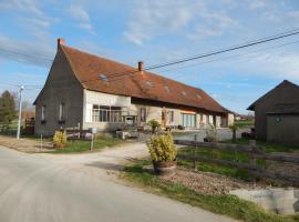 chez Marcel et Béa, La Chapelle-Saint-Sauveur (рядом с городом Charette)
