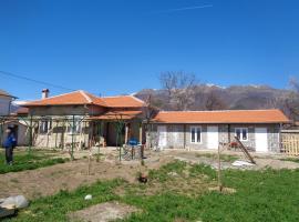 Ganz Real Estate Tazha 1, Tŭzha (Близо до Калофер)