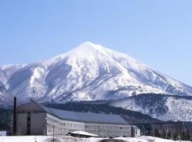 Hoshino Resorts Bandaisan Onsen Hotel, Bandai (Inawashiro yakınında)
