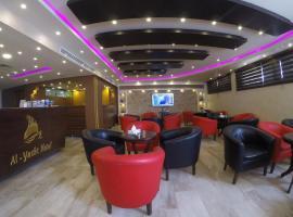 Yacht Hotel, Akabe (Khashm al Qatrah yakınında)