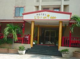Hotel l'Orchidee Sabliere, Либревиль