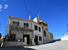 Traditional Corfu House, Agrafoí
