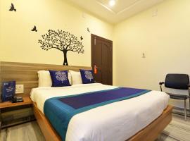 Bhavani Guest Inn, Nellore
