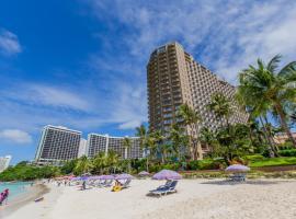 Outrigger Guam Beach Resort