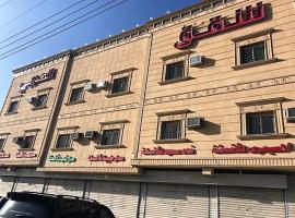 Al Harbi Furnished Units