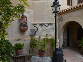 Alojamiento con encanto, Montemayor (рядом с городом La Rambla)