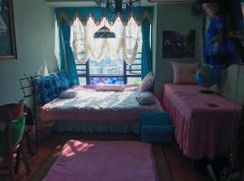 Fairy Tale For Female Apartment, Zhuhai (Nanxi yakınında)