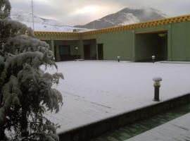 Snow Mountain Hui Aparthotel, Xinduqiao (Lhakang yakınında)
