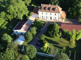 La Massonnière Gîte et chambres d'hôtes, Mondion (рядом с городом Saint-Gervais-les-Trois-Clochers)