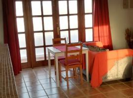 Estudio Puesta De Sol, Tinajo (рядом с городом La Santa)