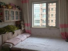 Zui Mei Sea view Apartment, Zhimaowan